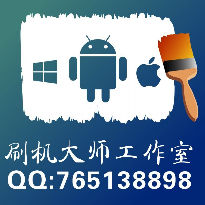 oppo 手机root  激活xposed框架 root 教程 r9 手机root  一加手机root 教程