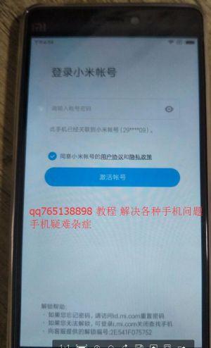 OPPO A59S官方刷机包屏幕锁 R9S完美救砖A59S 解除账户锁