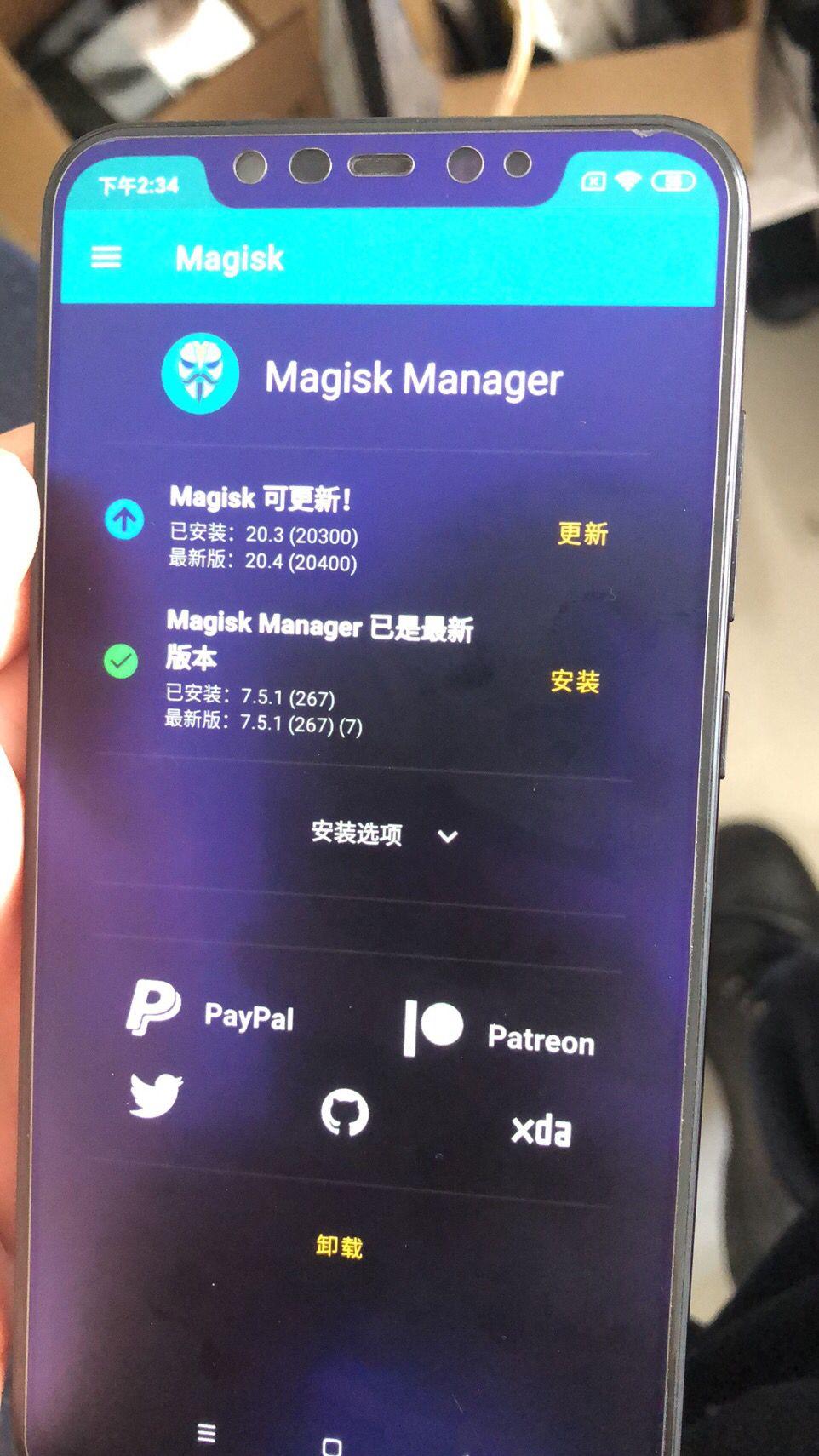 已root的小米6 成品手机 小米6 已经 root 和框架的magisk 高科技神器 小米6 成品手机