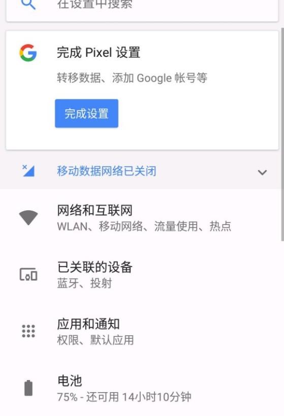 小米激活谷歌框架已经安装google play 的成品手机出售google 工作室神器激活谷歌游戏
